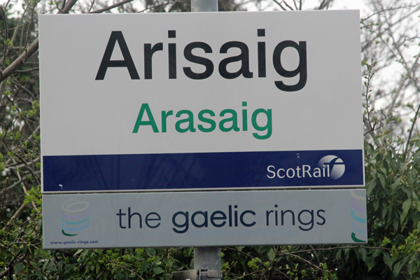 The platform sign for Arisaig station