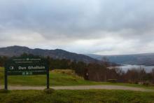 The car park at Dun Ghallain