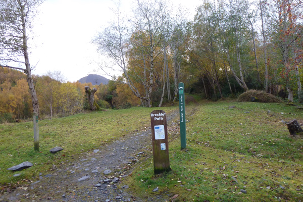 The start of the Brecklet Trail in Ballachuish Quarry